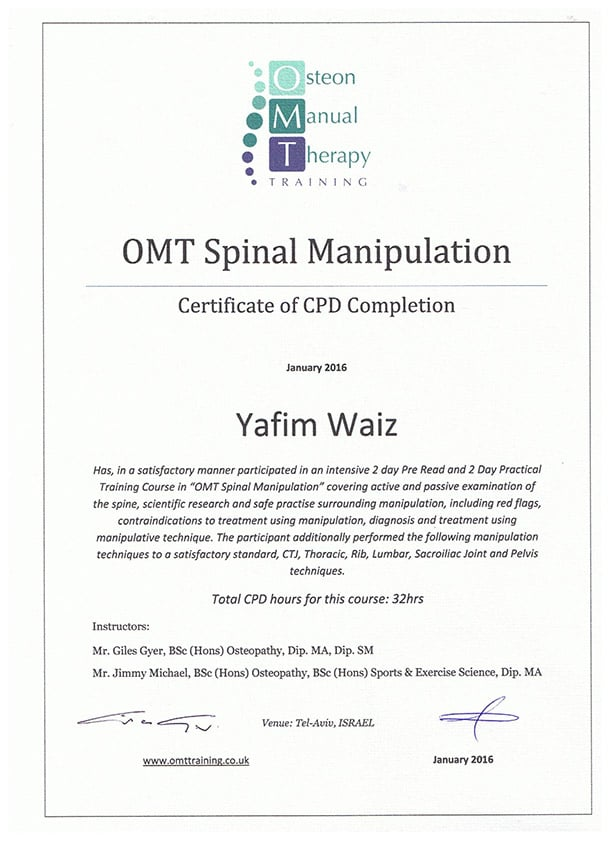 יפים וייץ OMT spinal manipulation