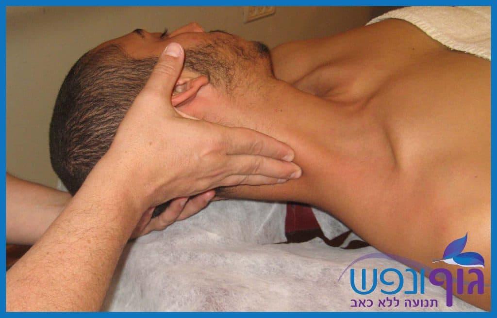 טיפול בצוואר תפוס