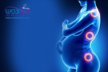 טיפול בכאבי גב בתקופת ההריון