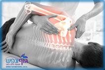טיפול בפציעת כתף קפואה