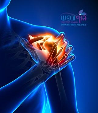 טיפול בפציעות וכאבים בכתף